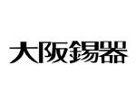 suzu_logo