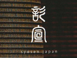 syosen_logo