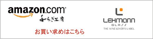 lehmann_sel