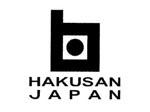 hakusan_logo