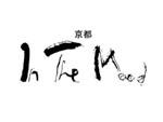 inthe_logo