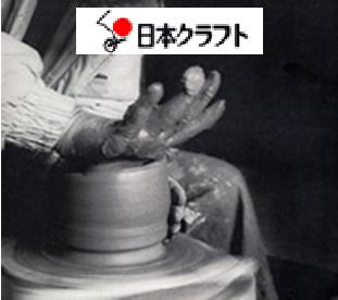 日本クラフトのイメージ